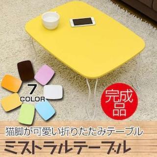 折りたたみローテーブル おしゃれ シンプル 猫折り 一人暮らし 大人気(折たたみテーブル)