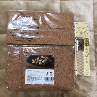 エイージーエフ(AGF)のphiten コースター 鍋敷 エコぱっちん(収納/キッチン雑貨)