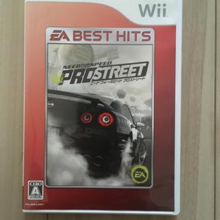 Wii - ニード・フォー・スピード プロストリート