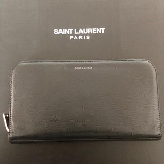 Saint Laurent - サンローランパリ ラウンドレザー 財布 確実正規品