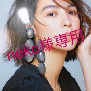 オキラク(OKIRAKU)のneko様専用 ピアス ハンドメイド 天然石 ガラスビーズ(ピアス)