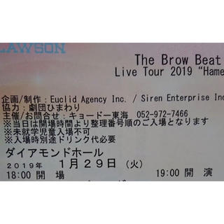 """The Brow Beat  """"Hameln"""" チケット(その他)"""