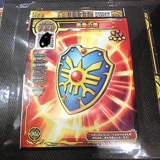 スクウェアエニックス(SQUARE ENIX)のドラクエスキャンバトラーズ 勇者の盾(カード)