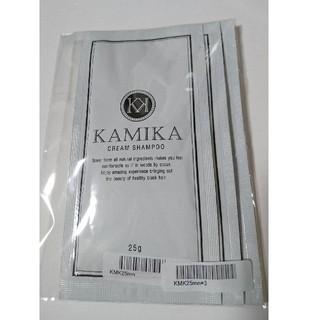 KAMIKAシャンプー(シャンプー)