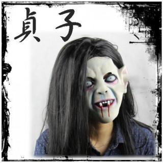 ハロウィン 仮装 コスプレ 貞子 マスク お面 フルヘッド コスチューム 大人用(小道具)
