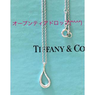 ティファニー(Tiffany & Co.)のオープンティアドロップネックレス 美品です(*^^*)(ネックレス)