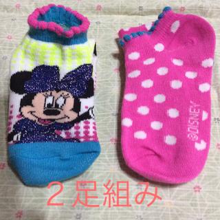 ディズニー(Disney)の新品 未使用  Disney. 靴下 2足組(靴下/タイツ)
