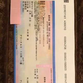 星野源チケット(国内アーティスト)