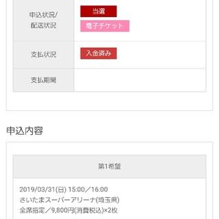 NCT127 チケット2枚 1st tour neo city japan(K-POP/アジア)