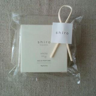 シロ(shiro)のshiro 練り香水 ホワイトリリー whitelily(香水(女性用))