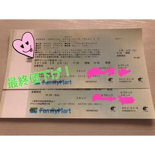 GOT7 神戸ワールド記念ホール チケット(K-POP/アジア)