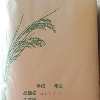 山形県産コシヒカリ1等米 平成30年産