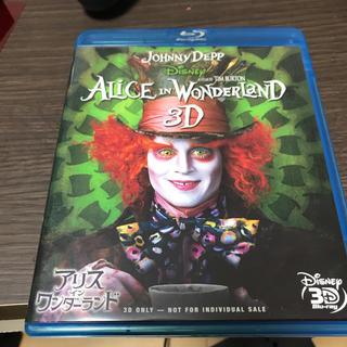 ディズニー(Disney)のアリスインワンダーランド 3D Blu-ray(外国映画)