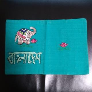 ネパール*ブックカバー*グリーン(ブックカバー)