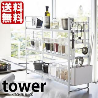 キッチン収納ラック シンク上キッチン収納ラック 食器棚 食器 ラック(収納/キッチン雑貨)