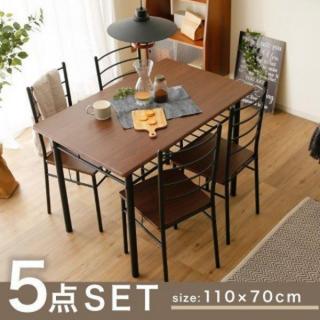ダイニングテーブルセット 5点 4人用 リビング 食卓 木目調 収納スペース付き(ダイニングテーブル)