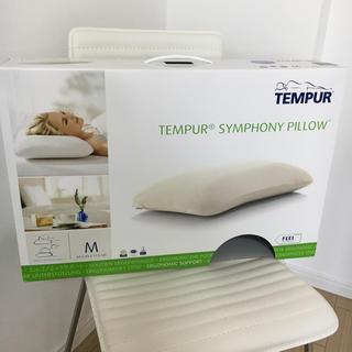 テンピュール(TEMPUR)のテンピュール  シンフォニーピローMサイズ(枕)