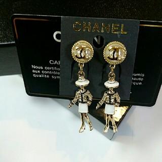CHANEL - 只今値下げ交渉開始♥新品CHANEL ピアス ノベルティー 本日限定出品❗