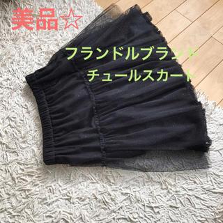 ブリリアントステージ(Brilliantstage)の★フランドルブランド★春♪ふんわりギャザー チュールスカートS♪黒(ひざ丈スカート)