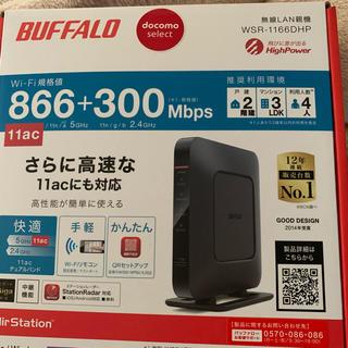 バッファロー(Buffalo)のWi-Fi  ルーター(PC周辺機器)