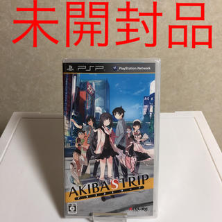 プレイステーションポータブル(PlayStation Portable)のpsp AKIBA'S TRIP 未開封(携帯用ゲームソフト)