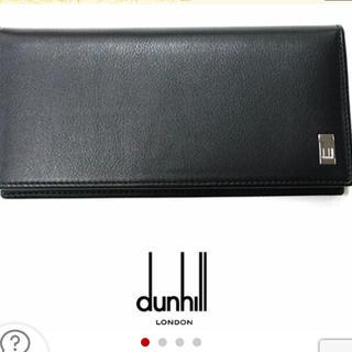 ダンヒル(Dunhill)のdunhill ダンヒル 長財布 新品未使用 定価43200(長財布)