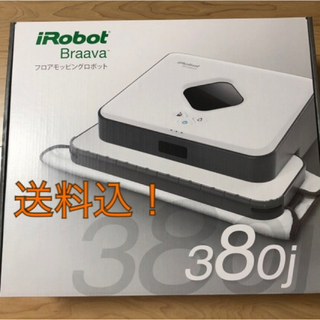 アイロボット(iRobot)のブラーバ 380j ロボット掃除機 急速充電器付き(掃除機)