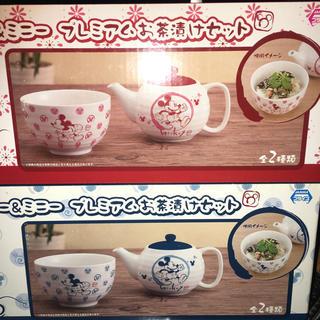 ディズニー(Disney)のディズニー お茶漬けセット青と赤 夫婦茶碗&急須 陶器 ミッキーミニー 新品(食器)