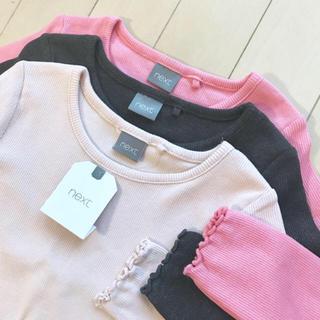 ネクスト(NEXT)のmamuさま専用⇨4-5Y NEXT 3枚SET 袖口フリル リブ カットソー(Tシャツ/カットソー)