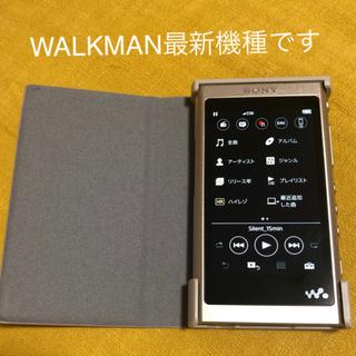 ウォークマン(WALKMAN)のNW-A55HN [16GB] 純正ノイキャンイヤホン/ケース付(ポータブルプレーヤー)