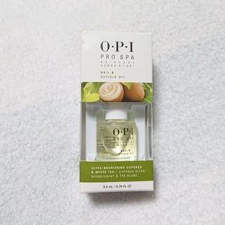 オーピーアイ(OPI)のOPI ネイル キューティクル オイル(ネイルケア)