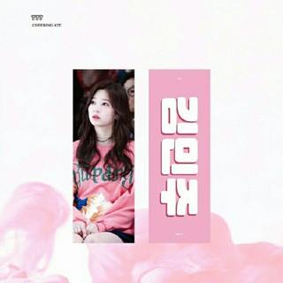 エイチケーティーフォーティーエイト(HKT48)のIZ*ONE ミンジュ スローガン(K-POP/アジア)