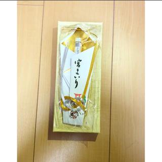 お宮参り 紐銭袋(お宮参り用品)