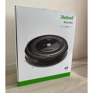 アイロボット(iRobot)の新品未開封 iRobot ルンバ e5(掃除機)