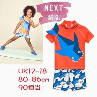 ネクスト(NEXT)の◆新品◆NEXT◆90cm◆オレンジ サメ ラッシュガード 上下水着(水着)