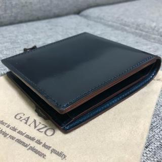 ガンゾ(GANZO)の【GANZO】SHELL CORDOVAN 2 小銭入れ付き二つ折り財布(折り財布)