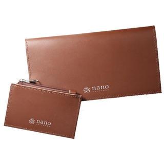 ナノユニバース(nano・universe)のnano universe 本革札入れ&コインケース(コインケース/小銭入れ)