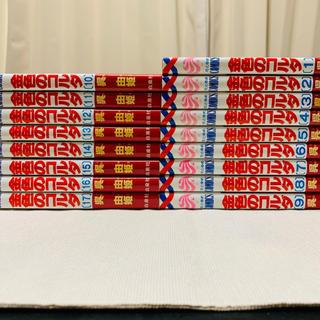 ハクセンシャ(白泉社)の金色のコルダ 17巻セット 呉由姫(少女漫画)