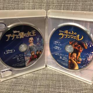ディズニー(Disney)のブルーレイのみ 『アナと雪の女王』&『塔の上のラプンツェル』(アニメ)