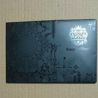 スクウェアエニックス(SQUARE ENIX)のジャンプフェスタ キングダムハーツポストカード(キャラクターグッズ)