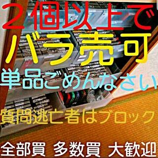 【バラ売可】ハ行66個スーファミソフト