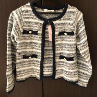 クチュールブローチ(Couture Brooch)の【 クチュールブローチ 】ツイード調ニットカーディガン(カーディガン)
