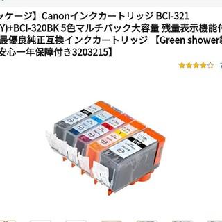 キヤノン(Canon)のCanonインクカートリッジBCI-321+BCI-320BK 2個セット(PC周辺機器)