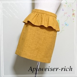 Apuweiser-riche - Apuweiser-riche♡2wayツイードペプラムスカート
