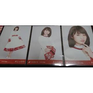 乃木坂46 生写真 井上小百合(アイドルグッズ)