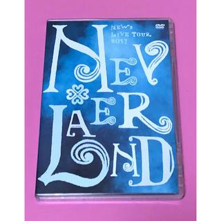 ニュース(NEWS)のNEVER LAND DVD(アイドルグッズ)