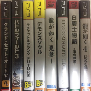 PlayStation3 - ps3カセット まとめ売り