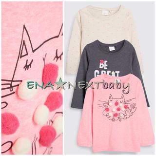 ネクスト(NEXT)のnext♡ネクスト ブライトピンク ネコ柄ポンポン 長袖トップス3P(Tシャツ)