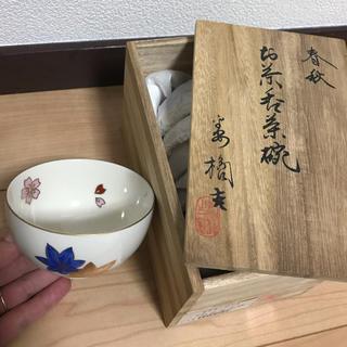 タチキチ(たち吉)のたち吉 お茶呑茶碗 5客セット(食器)