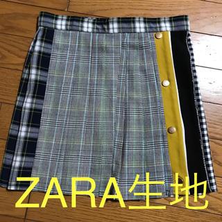 ザラ(ZARA)の安室奈美恵 アンコス Finally(ミニスカート)